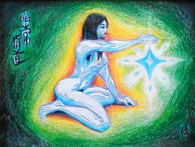Dream: naked girl stares at her blue crystal of intuition, which points the way on.